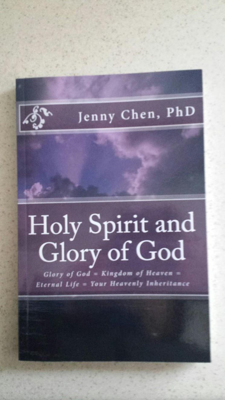 Holy Spirit and Glory of God